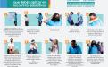 Las 10 reglas de hora que debés aplicar en los centros educativos
